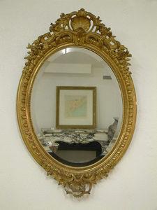 Abj Cheminees Anciennes - miroir louis xv - Miroir