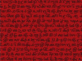 Equipo DRT - divertimento_katmandú rojo - Papier Peint