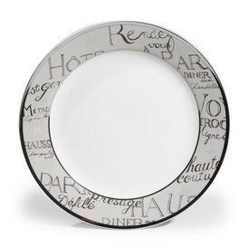Assiette plate beige - Code reduction maisons du monde ...