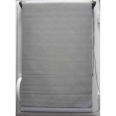 Luance - Store enrouleur-Luance-Store enrouleur occultant gris 45x180cm