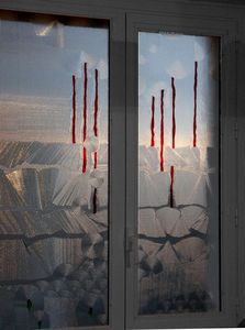 Florent Boissonnet-Glasswork -  - Partition Wall