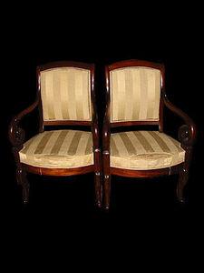 Antiquités Macon -  - Armchair