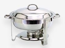 Rigaflex -  - Food Warmer